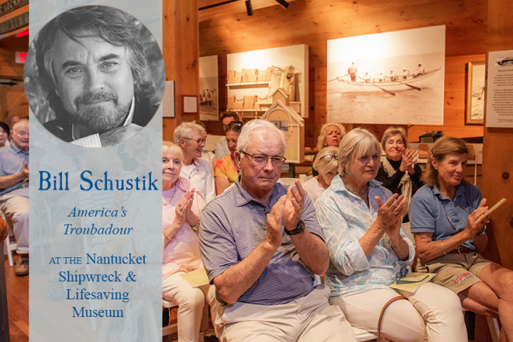 August 15 Schustik At The Museum